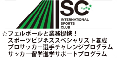 http://international.scsagamihara.com/