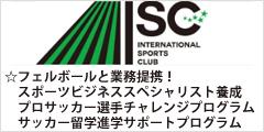 http://international.scsagamihara.com/